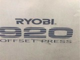 出售二手良明印刷机920-4