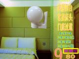爱普特150圆球壁灯过道灯不碎球阳台灯饰荷花精典壁灯量大优惠