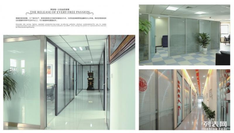 丰台区安装玻璃隔断青塔更换钢化玻璃隔断玻璃
