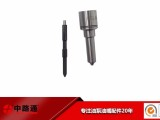 柴油机械偶件厂家DLLA150P140康明斯发动机喷油嘴批发