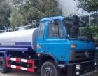 自贡 ,工程流动洒水车、处理8方绿化洒水车、专业专注、价格优