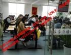 江苏连云港五年制专转本(五年一贯制专转本)培训招生政策