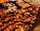 九多肉多加盟费多少热门熟食加盟流程!全国加盟热线电话