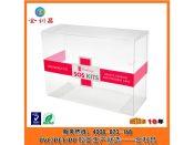 礼品包装盒加工_【荐】价位合理的礼品包装盒