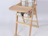为了娃品牌儿童实木制餐桌椅宝宝吃饭座椅可折叠支持分销一件代发