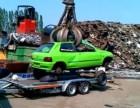 专业高价回收报废车辆,真实有效长年回收报废车辆