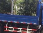 南京货车送货搬家长4.2米宽2.05米可跑长途短途