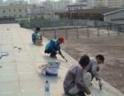 漏医生防水门市承接屋面防水阳台卫生间防水,诚信第一