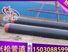 延庆聚氨酯直埋式保温钢管DN700盐山兴松提供现货