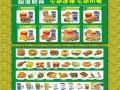 华莱士西式快餐加盟/华莱士加盟多少钱