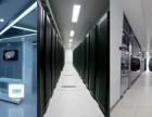 北京中关村软件园服务器托管!价格优惠中