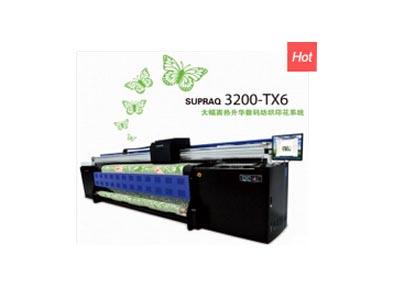 山东划算的数码印花机——喷绘机