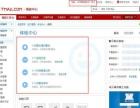 广州男装天猫店铺23万出售动态飘红,无违规,贷款