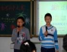 北京四中网校北海校区一对一上门服务全科辅导