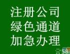 台州跑腿代驾服务