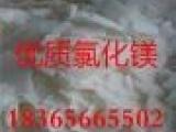 氯化镁卤粉颗粒卤片卤块用途  氯化镁出厂价格 大量供应