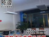 厂家供应学校办公室采暖 辐射电热器 节能电热幕 供暖设备AFS-