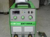 华意隆逆变直流电焊机ZX7-500A