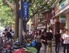 黄浦区人民广场浙江中路沿街一楼重餐饮旺铺出租转让