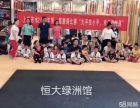 武汉汉阳四新大道上善若水跆拳道舞蹈暑期课程正在火热招生中