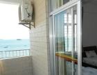 阳西沙扒湾住宿-近沙扒湾海滩4房整层带厅海景套房