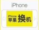 高价回收苹果手机电脑三星OPPOvivo小米,华为