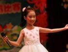 武汉少儿声乐唱歌培训 培养小歌星之地