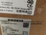 采购7MB2521-0AW00-1AA1分析仪首选上海湘润