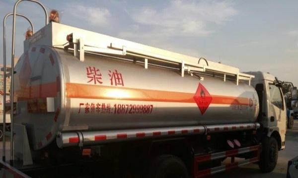 承接金华各地油罐车,甲醇车挂靠上户