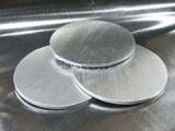 厂家直供专业轧铝圆片,轧铝圆片货源
