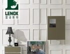 lenox lenox诚邀加盟
