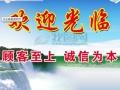 欢迎访问 芜湖申花洗衣机 网站-各点各中心 售后服务电话
