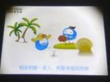 深圳全彩logo片 景观投影灯片 精细 工艺精湛 附图