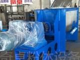 卧式混合机 安徽螺带混合机供应商 橡胶助剂混合机