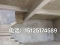 北区350平米毛坯独栋别墅仅售218万!!!