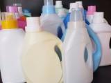 厂家直销 洗衣液瓶2L洗衣液瓶3升 各种洗衣液瓶子