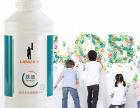 茂名知名内墙乳胶漆厂家,抗污性能好,欢迎您的订购