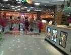 雄县 购物广场 商业街卖场 40平米