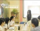 话式国际英语(幼、少儿英语,青少年、成人英语)