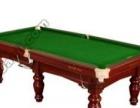 台球桌维修换台呢斯洛克台球桌拆修 安装 调平