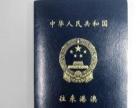 各国家签证申请办理