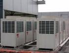 南宁制冷设备回收公司 专业从事制冷中央空调回收