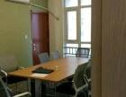 水悦城150平米写字楼精装修办公用品可谈