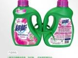 余庆县超能洗衣液代理-