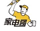 杭州哪里有洗衣机清洗