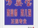 北京朝阳区惠新西街辅食添加公司