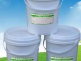 厂家直供编织袋印刷水性油墨 中之星SC7001