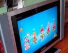 自用9成新的创维32寸高清宽屏液晶电视加智能电视盒子