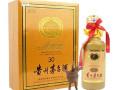 大庆高价回收30年茅台酒瓶 让胡路回收白酒五粮液价格表