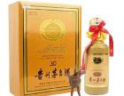 潍坊回收1704珍品茅台酒 潍城回收88年茅台酒珍品